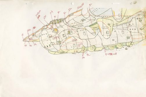 Nausicaa Of The Valley Of The Wind Map.Nausicaa Of The Valley Of The Wind 80 Original Concept Art Collection